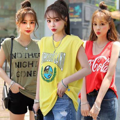 áo thun nữ Hàn Quốc sành điệu Deepny