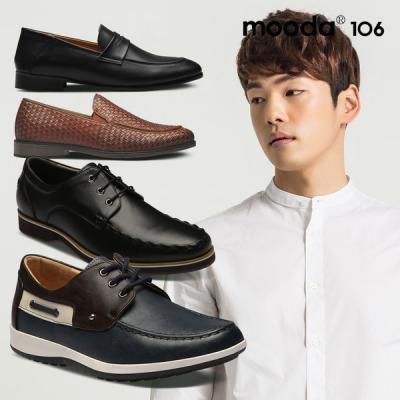Bộ sưu tập giày nam Hàn Quốc thời trang Paperplanes